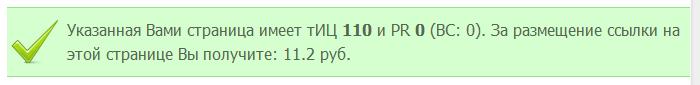 be10b695