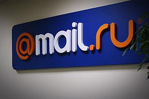 Mail.ru Group запустила новый сервис