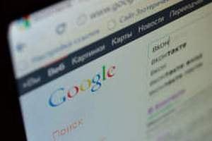 Снижение количества баннеров Google