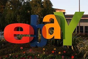 Ebay намерен увеличить объемы продаж