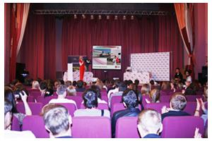 Форум в Подмосковье: бизнес и контроль