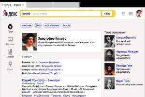 «ЯндексОстрова» - новый поисковый интерфейс от Яндекса