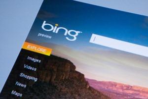 Защита от ложных кликов от Bing Ads
