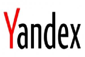 Яндекс: новое приложение для iPhone