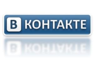 Суточная аудитория «ВКонтакте» превысила 50 млн