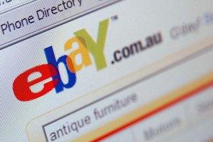 eBay покупает платежную систему PayPal за 800 млн долл