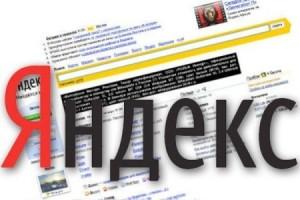 ЯндексМаркет предложил сотрудничать по-новому