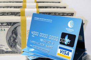 Новый сервис онлайн-пересылки денег появился в США