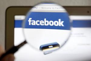 Facebook запретил скрывать свои данные