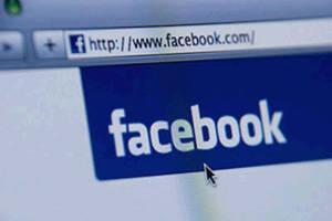 Facebook представил новый интерфейс