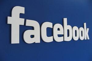 Представительство Facebook в России