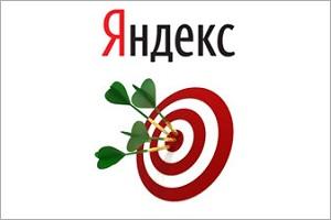 """Время загрузки страниц в """"ЯндексМетрике"""""""