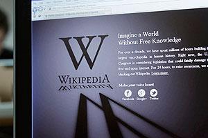"""Изменения в русскоязычной """"Википедии"""""""