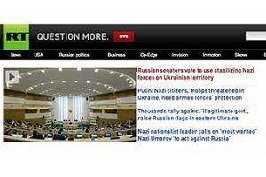Хакеры добавили «nazi» к заголовкам сайта Russia Today