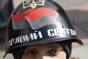В РФ заблокированы связанные с «Правым сектором» сайты