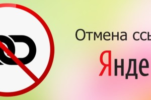 Яндекс улучшает свои сервисы